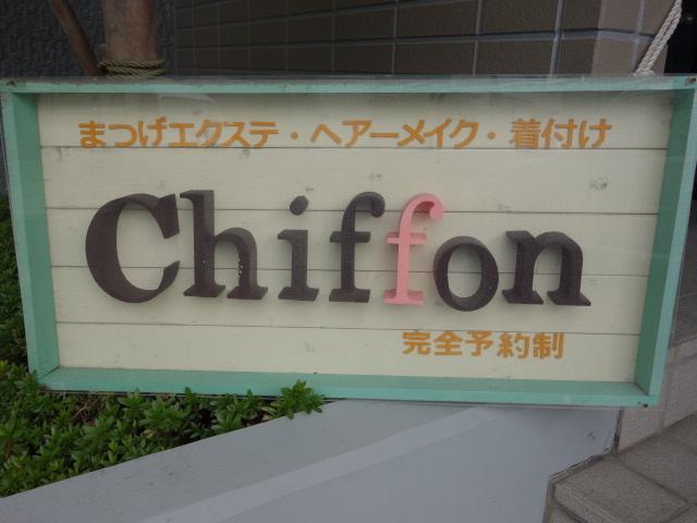青森市 マツエク シフォン